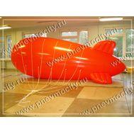 Рекламный дирижабль Красный 6 х 2.2 м, фото 1