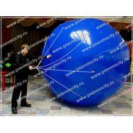 Рекламный шар Аэростат Синий 3 м, фото 1