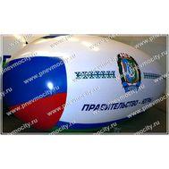 Рекламный Дирижабль «ЮГРА» 6 х 2.2 м, фото 1