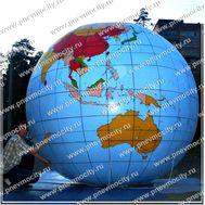Рекламный шар Глобус 4 м, фото 1