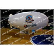 Радиоуправляемый дирижабль 4 м, фото 1
