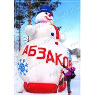 "Надувной Снеговик. ""Абзаково""., фото 1"
