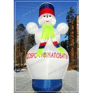 """Снеговик надувной. """"Добро пожаловать""""., фото 1"""