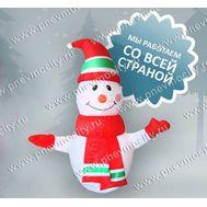 Надувной снеговик Дружный. 2,5 м, фото 1
