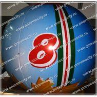 Рекламный шар Аэростат газовый, фото 1