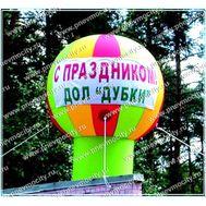 Надувной рекламный шар. На стойке. Дубки., фото 1
