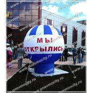 """Надувной рекламный шар. На стойке """"Мы открылись"""", фото 1"""