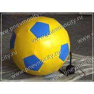 "Аттракцион ""Гигантский мяч. Желто-синий"", фото 1"