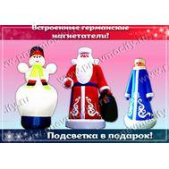 Комплект: Надувной Дед Мороз + Надувной Снеговик + Надувная Снегурочка, фото 1