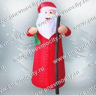 Надувной Дед Мороз с посохом и мешком 1,8 м, фото 1