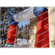 Надувная арка. Российский флаг., фото 1