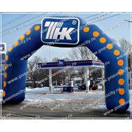 Надувная арка. Брендированный. ТНК., фото 1