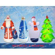 Комплект: Надувной Дед Мороз + Надувной Снеговик + Надувная Снегурочка + Надувная Елка, фото 1