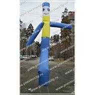 Аэромен Классический Надувной человек, фото 1