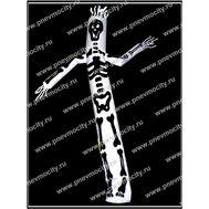 Аэромен Скелетик 5 м, фото 1