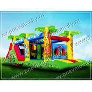 "Надувной игровой центр ""Джунгли-3"" 8 х 3 х 3,5 м, фото 1"