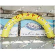 Надувные арки старт финиш. 8 х 4 м, фото 1