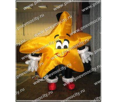 Надувной костюм Звезда, фото 1