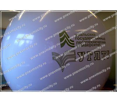 Надувной рекламный шар Брендированный 3 м, фото 1