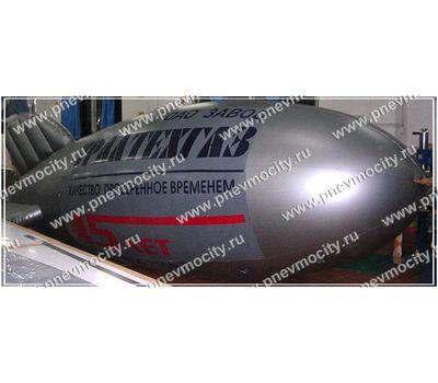 Рекламный Дирижабль «Уралтехгаз», фото 1
