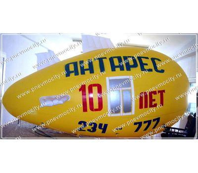 """Рекламный дирижабль """"Антарес"""" 6 х 2.2 м, фото 1"""