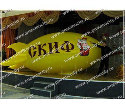 Рекламный Дирижабль «Скиф» 6 х 2,2 м, фото 1
