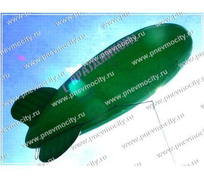 Рекламный Дирижабль Большой, фото 1