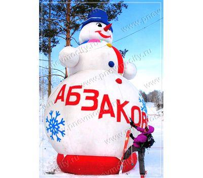 "Надувной Снеговик ""Абзаково"", фото 1"