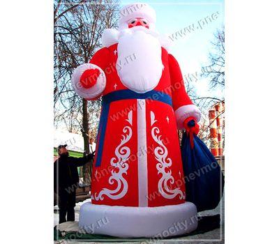 Надувной Дед Мороз. Большой, фото 1