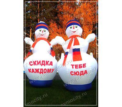 Надувной Снеговик. Брендированный, фото 1