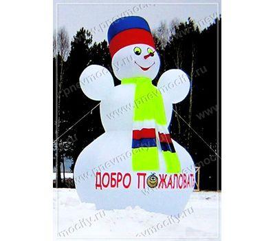 Надувной Снеговик. ''Добро Пожаловать'', фото 1