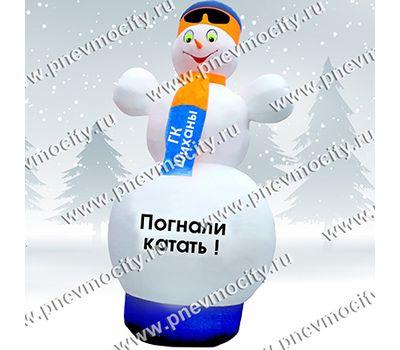 """Надувной снеговик Стилизованный """"ГК Шиханы"""", фото 1"""