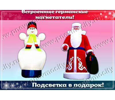 Комплект: Надувной Дед Мороз + Надувной Снеговик, фото 1