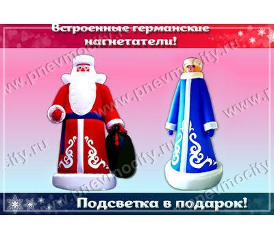 Комплект: Дед Мороз надувной + Снегурочка надувная., фото 1