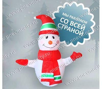 Надувной снеговик Дружный. 1,2 м, фото 1
