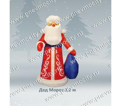 """Надувная новогодняя фигура """"Дед мороз"""", фото 1"""