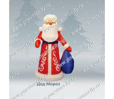Надувная новогодняя фигура Дед мороз, фото 1