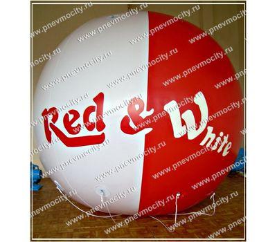 Рекламный шар Аэростат Газовый Двухцветный, фото 1