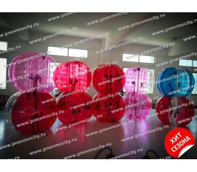 Надувной аттракцион Бампербол ПВХ 1,3 х 1 м, фото 1