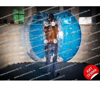 Надувной бампербол ПВХ 1,5 х 1,3 м, фото 1