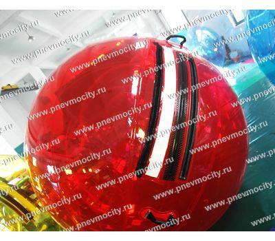 Водный Шар ТПУ 2 м, фото 1
