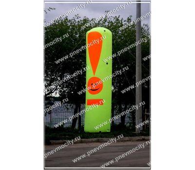 """Надувная рекламная конструкция """"Знаки"""" 5,5 м, фото 1"""